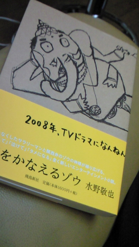 20080709111305