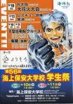 Takahashi153.jpg