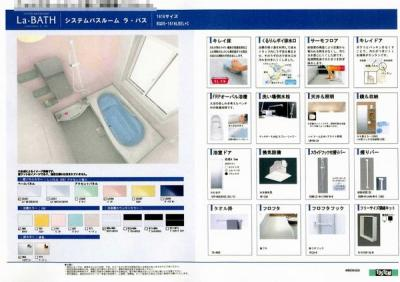 20080720_furo.jpg