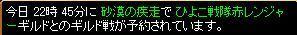 ひよこGV1