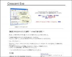 Crescent Eve01