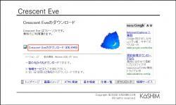 Crescent Eve02