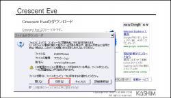 Crescent Eve03