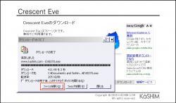 Crescent Eve04