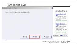Crescent Eve07