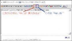 FC2ブログで<と>と使う場合の説明