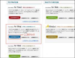 for blog html