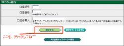 登録情報修正画面