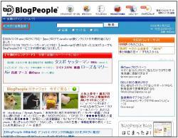 BlogPeople01.jpg