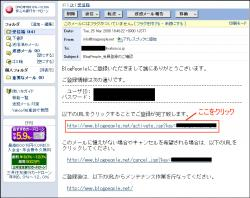 BlogPeople04.jpg
