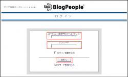 BlogPeople05A.jpg