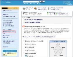 BlogPeople06.jpg