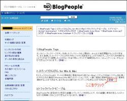 BlogPeople07.jpg