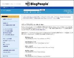 BlogPeople08.jpg