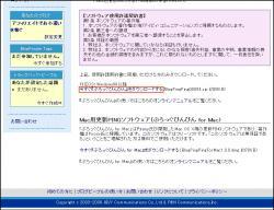 BlogPeople09.jpg