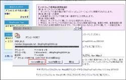 BlogPeople11.jpg