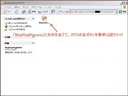 BlogPeople13.jpg