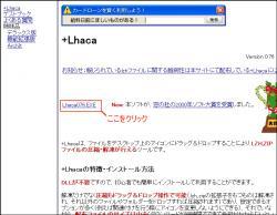 Lhaca01.jpg