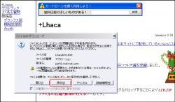 Lhaca02.jpg