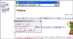 Lhaca04.jpg