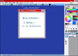 Pixiaの起動とファイル展開画面