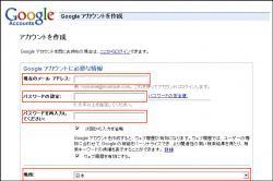 google03.jpg