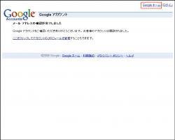 google07.jpg