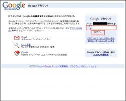 google09.jpg