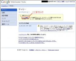 google13.jpg