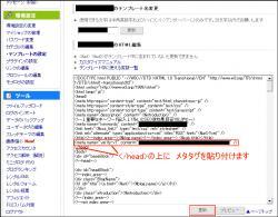 google16fc2.jpg