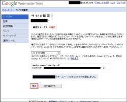 google16.jpg