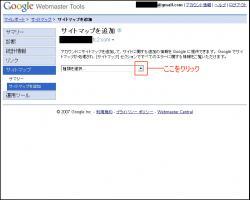 google19.jpg