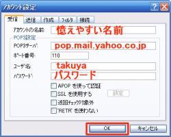 nPopアカウント画面