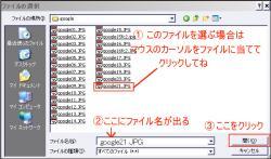 windowsの選択画面