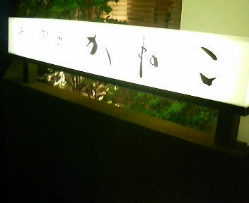 20080628084621