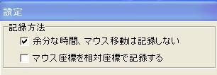 uwsc01.jpg