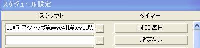 uwsc05.jpg