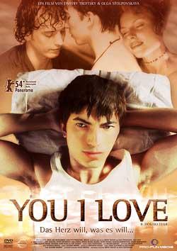 you-i-love-prof.jpg
