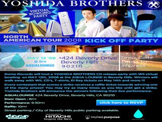 yoshida_brothers_party_evite (2)_R