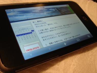 20080809_1.jpg