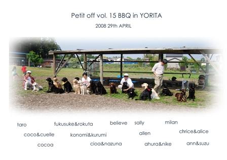 yorita_allstars_2.jpg