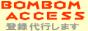 bombom_convert_20080525162416.png