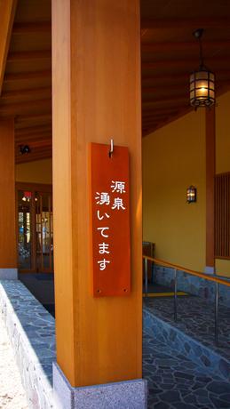 hanasiyobu2.jpg
