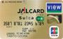 JALcard suica