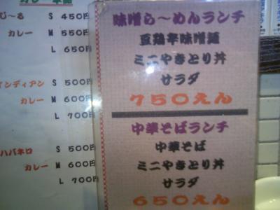 0804ajiru03.jpg