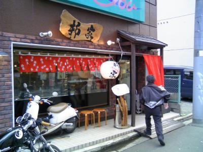 0804yanagiya01.jpg