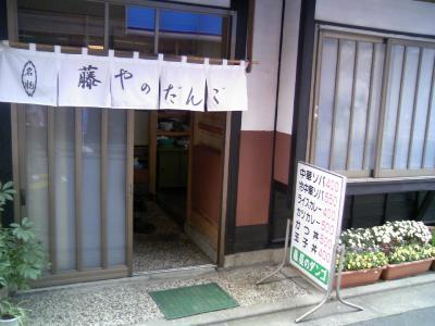 0805hujiya02.jpg