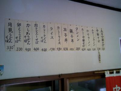 0805jiyuya04.jpg