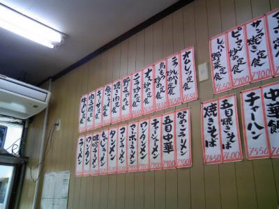 0805kanouya02.jpg