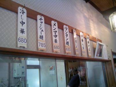 0805sinobuhiyasi02.jpg